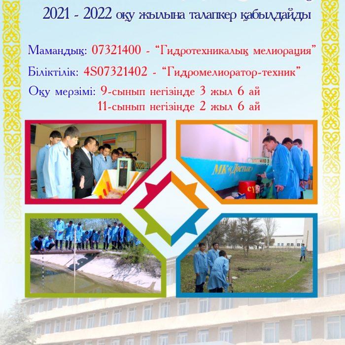 73038c36-e71f-413f-9479-aa30025bf056