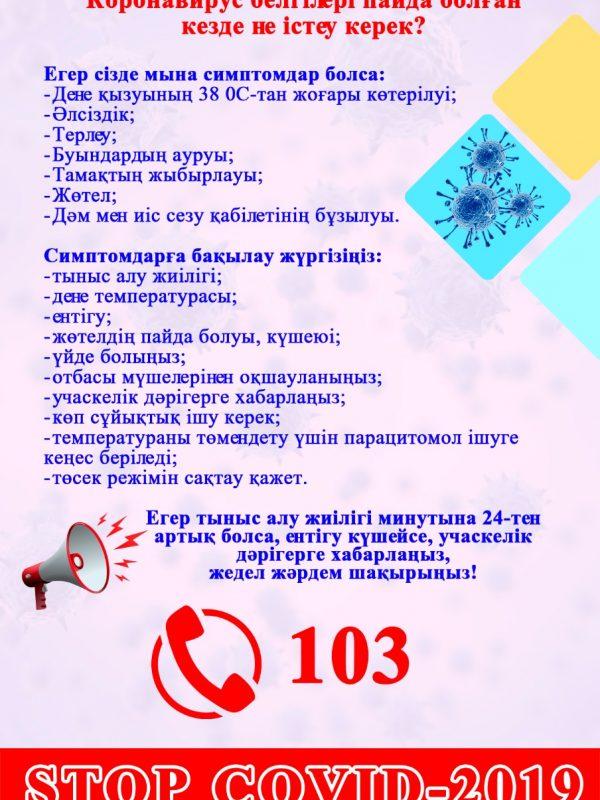 WhatsApp Image 2021-06-19 at 15.41.06 (2)